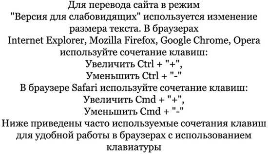 http://www.lermrodn.ru/doc/img/slabovid.jpg